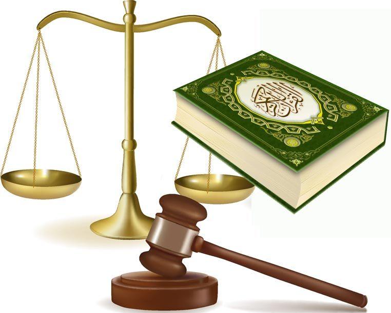Konsultasi Hukum Online